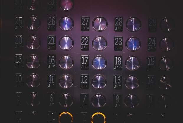 Лифт. Фото: pixabay.com
