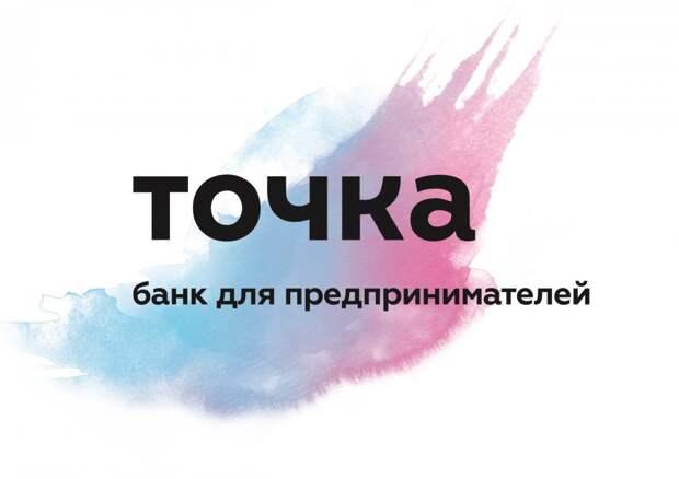 """Банк """"Открытие"""" приобрел у QIWI 40% в проекте """"Точка"""", увеличив долю до 90,01%"""