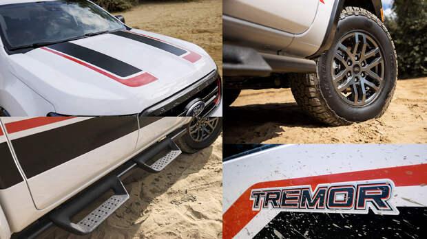 Офроуд-пакет Tremor поднимет Ford Ranger на новую высоту