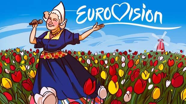 Песенный конкурс «Евровидение-2021» стартовал в Роттердаме