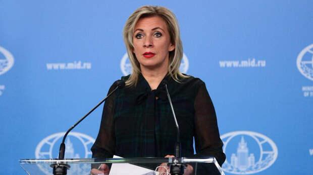 Посол Чехии будет вызван в МИД РФ в четверг