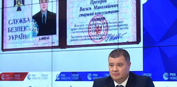 Офицер СБУ рассказал, как власти Украины готовят террористов