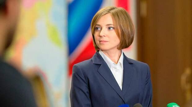 Поклонская призвала Зеленского прекратить «политический «Квартал 95» и признать Крым российским