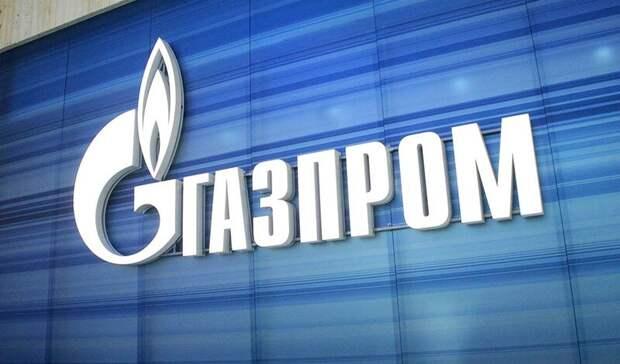 Натреть выросли доходы членов правления «Газпрома» впервом полугодии 2020