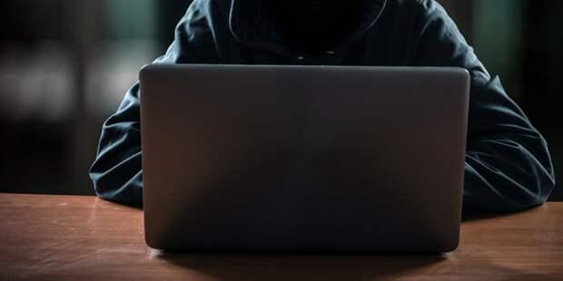МИД РФ рассказал, кто совершал кибератаки на Россию