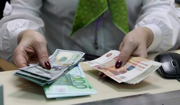Доход самозанятых в Татарстане превысил 21 млрд рублей