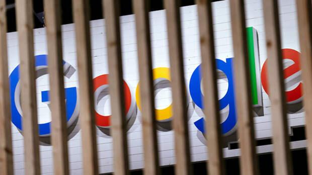 Победа человека: Каждый русский может судиться с Google