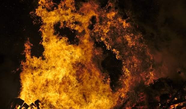 Возгорание газа наОби нейтрализовано инеопасно