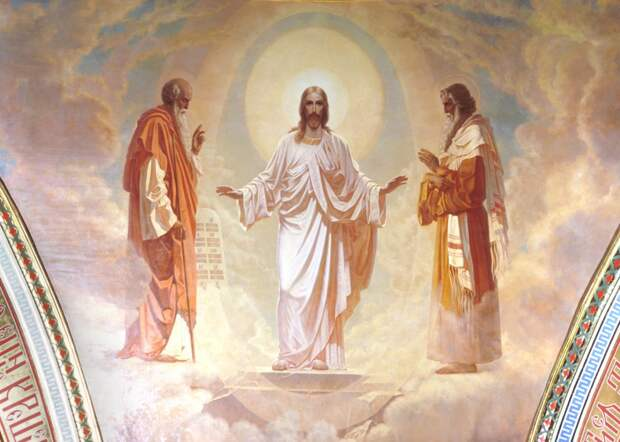 19 августа - Преображение Господа Бога и Спаса нашего Иисуса Христа