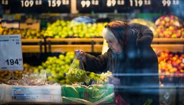 По плану чиновников цены перестанут расти так быстро?