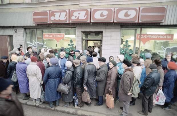 Кому хорошо жилось в СССР