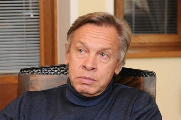 В СФ прокомментировали форму футболистов Украины с контуром Крыма