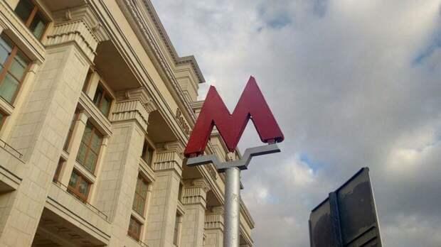 Хулиган выстрелил из травмата в лицо пассажиру московского метро
