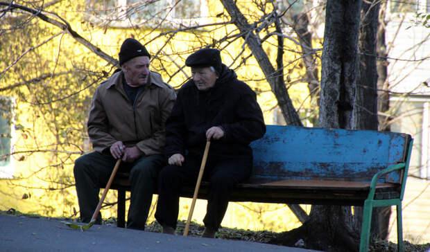 ВРоссии намерены вернуть прежний пенсионный возраст