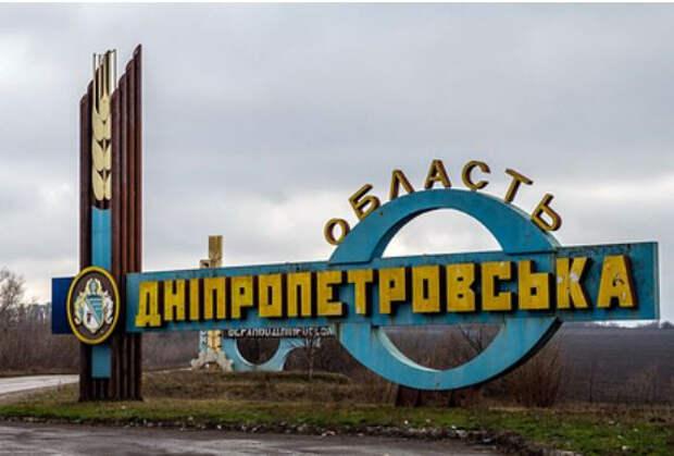 Еще одна область Украины отменила региональный статус русского языка