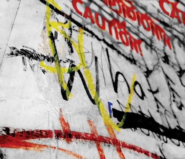 Граффити, Вандализм, Городских, Гранж, Краска, Рисунок