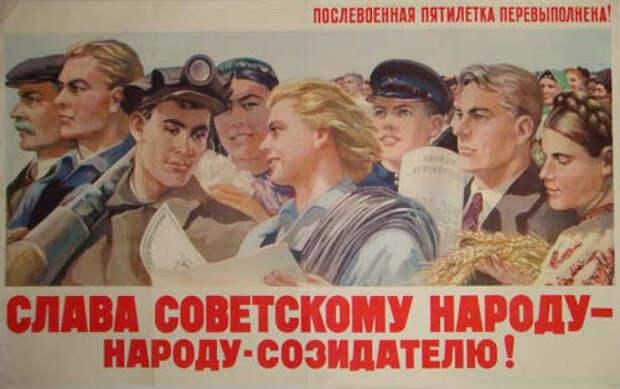 Советскому человеку, есть чем гордиться. А чем будет гордиться поколение нынешнее?