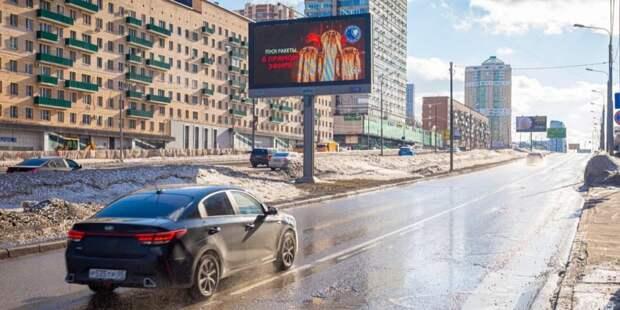 Запуск корабля «Союз МС-18» 9 апреля покажут на медиафасадах столицы.Фото: Пресс-служба Департамента средств массовой информации и рекламы города Москвы