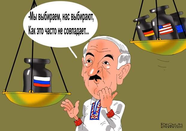 Лукашенко отбрыкнулся от России