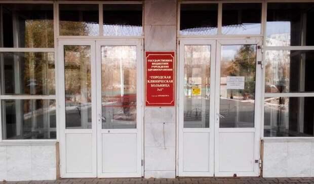 ЧП в ковид-центре Оренбурга: пациент выпал из окна и разбился насмерть