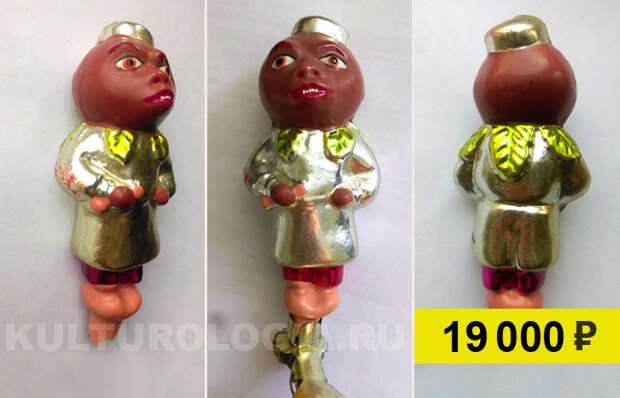 Почему советские ёлочные игрушки стоят сотни тысяч, и Как распознать сокровище в старом хламе