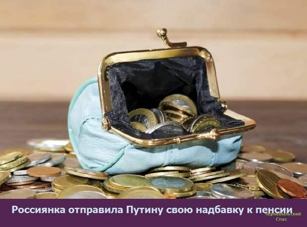 Сэкономили на пенсиях. 20 миллиардов: это много или мало?