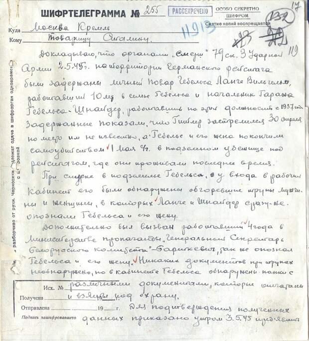 Юрий Селиванов: Подкоп под нашу Победу