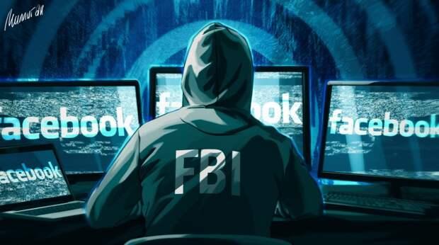 Американские соцсети небезопасны для пользователей