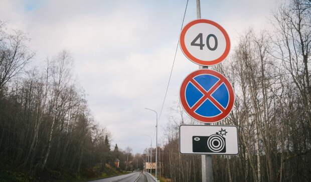 За оренбургскими водителями следят 7 новых камер фотовидеофиксации