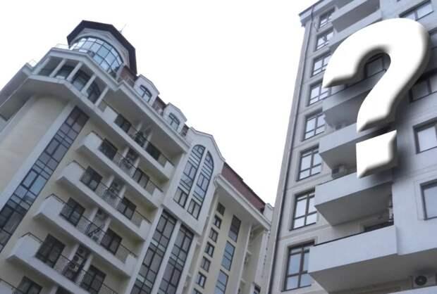 Минстрой планирует законодательно запретить строительство апартаментов