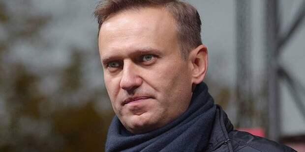 За Навального «заступились»
