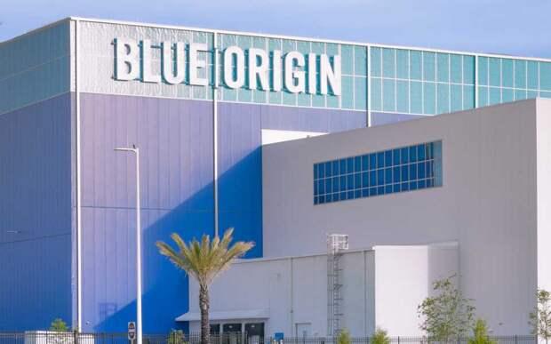 Сотрудники космической компании Blue Origin описали ее как «токсичное» рабочее место