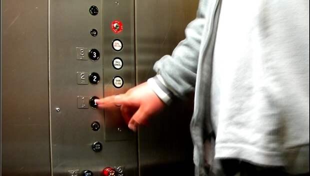 Более 700 лифтов заменят и отремонтируют в подмосковных домах в 2020 году