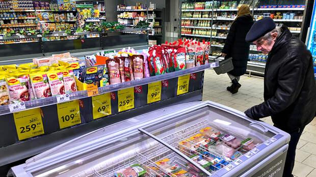 Они меньше работают – мы больше платим: По выходным магазины хотят закрывать