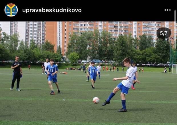 В Бескудникове прошел районный футбольный турнир