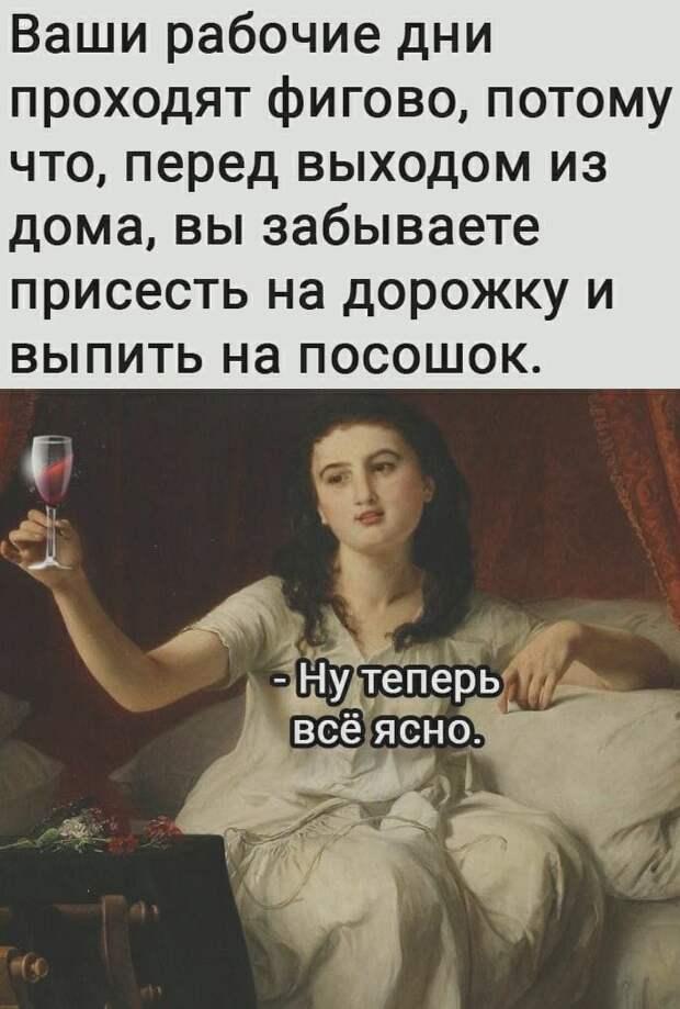 -Ты пьёшь?-Если это вопрос, то нет. А если предложение, то да!