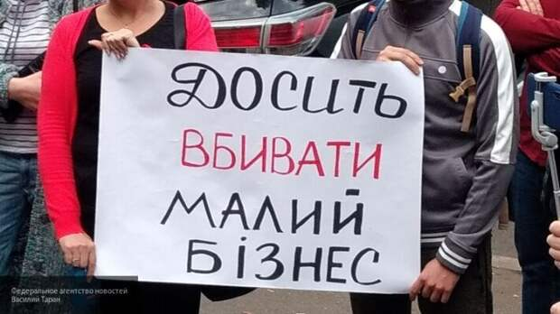 «Многим придется свернуться»: украинский бизнес оказался под угрозой из-за коронавируса