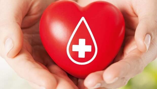 Жителей Подольска приглашают стать донорами крови