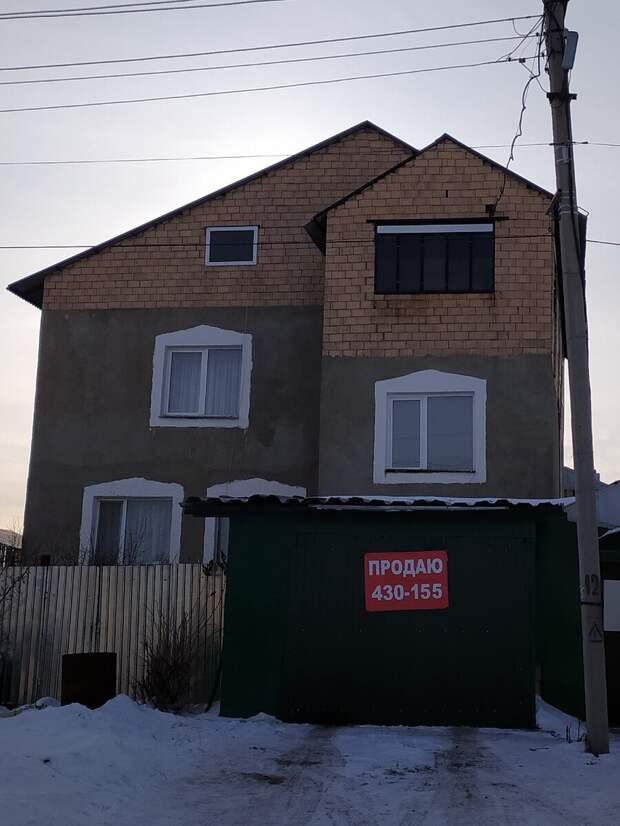 Вот этот дом продают. Фото автора