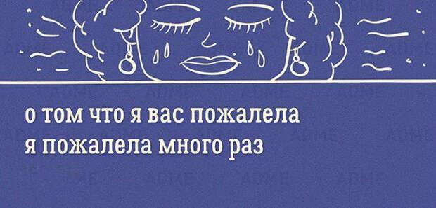 Жизненные двустишия от Ольги Арефьевой