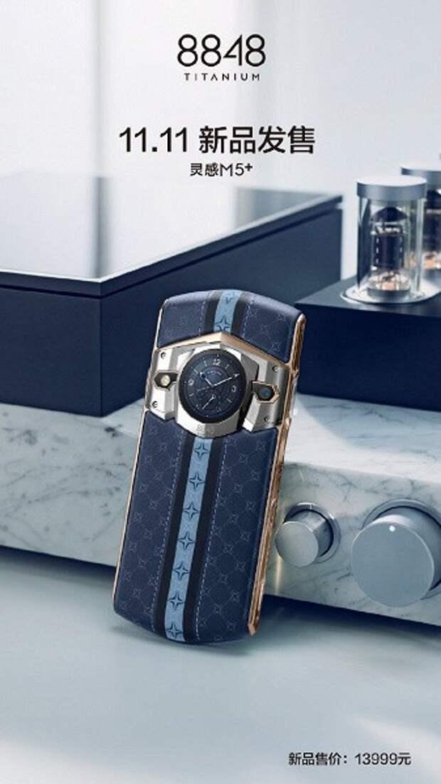 В Китае вышел люксовый смартфон за $2000 на устаревшем «железе»