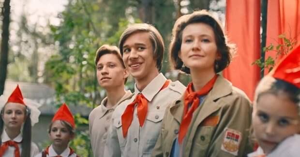 Российский сериал «Пищеблок», кто сделал советских пионеров вампирами