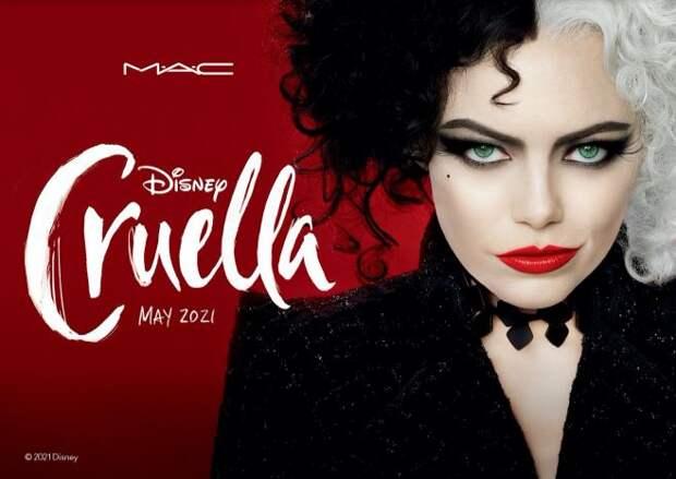 Компания  M ∙ A ∙ C  Cosmetics  выпустила лимитированную коллекцию декоративной косметики  в поддержку выхода на экраны фильма Disney «Круэлла»
