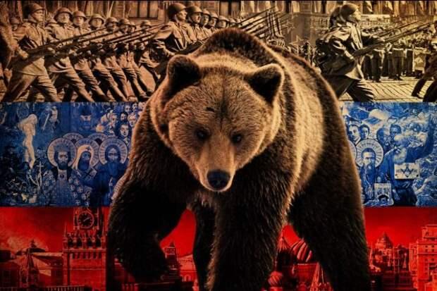 Эволюция внешнеполитического подхода РФ вызвала растерянность в США