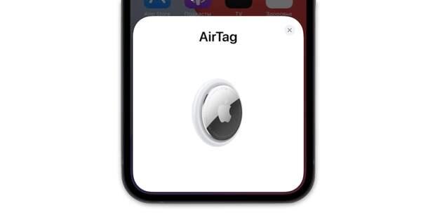 Похоже, Apple AirTag работает даже с Android. Но только в одном режиме