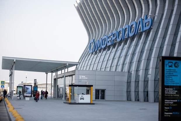 В аэропорту Симферополя опровергают информацию об экстренной посадке пассажирского самолета