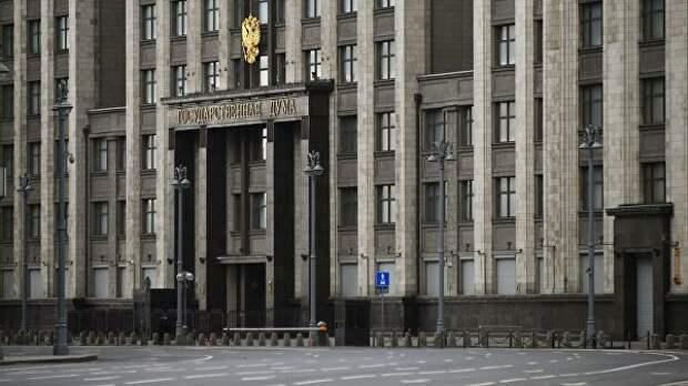 В ГД внесли проекты об амнистии по легким правонарушениям
