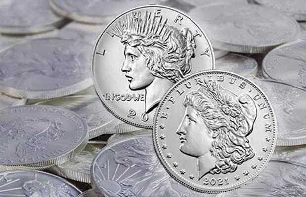 Празднование легендарных серебряных долларов Моргана и Мирных долларов