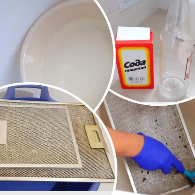 Почистить фильтры несложно. И можно обойтись без заводской химии.