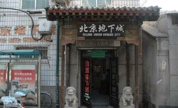 Великая подземная стена Китая: секретные военные тоннели тянутся на 5000 километров
